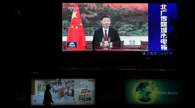 La Chine s'engage à la neutralité carbone d'ici 2060, une première