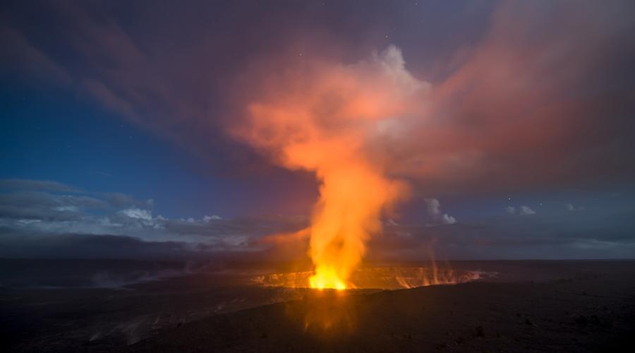 volcan Kilauea Hawaï