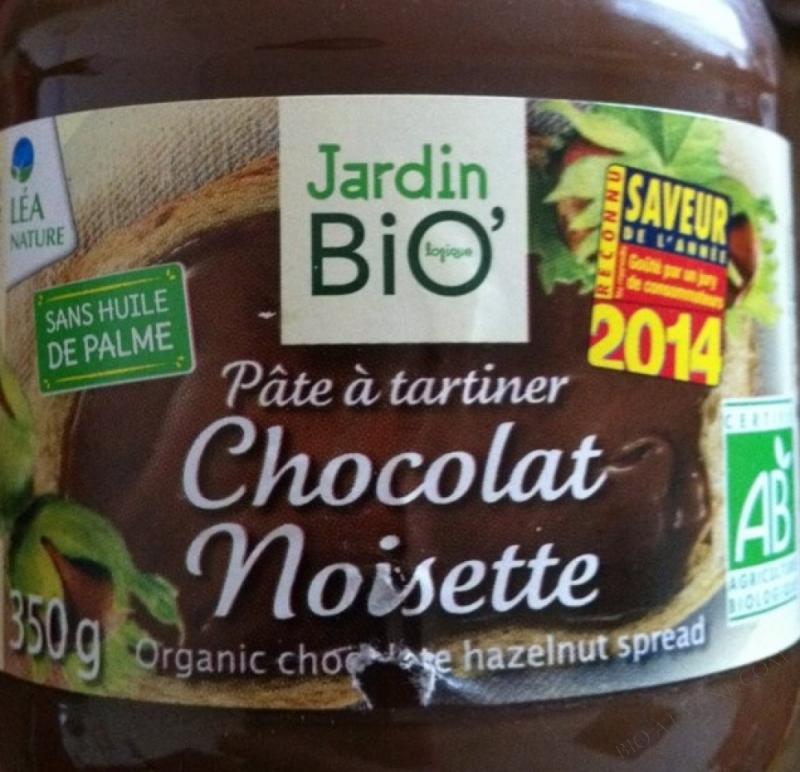 Pâte à tartiner chocolat noisette 350 g
