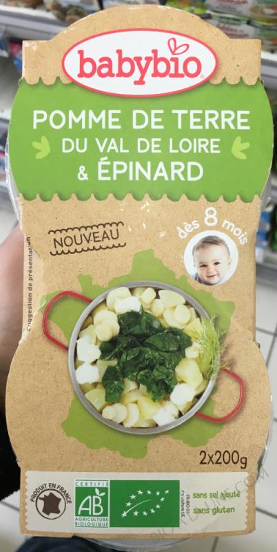 Bols Pomme de terre Epinards à la crème - 2x200g
